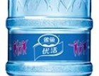無錫新區梅村桶裝水公司無錫新區送水公司
