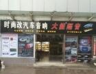 济宁曲阜汽车音响改装 时尚改起亚K2无损改装升级调音师