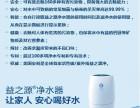 郑州惠济安利实体店具体位置惠济安利产品送货电话是