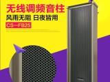 湖南农村广播-村村响无线广播设备生产厂