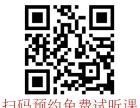 深圳嵌入式培训班有哪些,深圳嵌入式学校机构