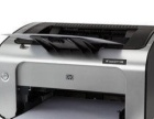 南山大冲打印机复印机维修 加碳粉 加墨