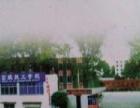 洛阳铁路学院