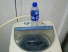 正常3.0公斤全自动洗衣机