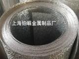 定尺加工印花铝卷铝皮 橘皮铝卷价格 合金铝板厂家
