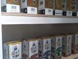 茶立购欢迎爱茶及想创业的人士加入