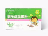 广济堂 婴乐益生菌粉 婴幼儿营养保健食品60g固体饮料