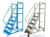 2.5米登高梯厂家 4米以内均有库存