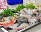 清真重庆片片鱼火锅加盟