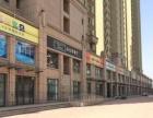 新东街许州路 商业街卖场 1万的人气商铺