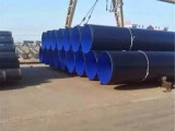 河北易迪 聚乙烯3PE防腐 鋼套鋼蒸汽管道 聚氨酯保溫管道