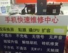 青山区手机现场换外屏快速维修复爆屏华为小米OPPO