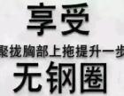 香港紫荆花控股集团幸福狐狸内衣加盟 内衣袜子泳装