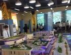 滨海新城 临近地铁 4所大学 常驻20万消费群体