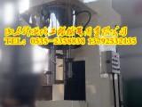 山东莱州龙兴双行星动力混合机生产厂家/行星搅拌机价格优惠