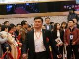 2020年3月举办魏朝军国色天香面部美容与身体塑型调理培训班