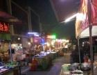 黄金囗岸灌口夜市一条街 摊位转让或者出租。
