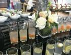 内蒙古冷餐会酒会车展冷餐,咖啡,茶歇,烘焙DIY