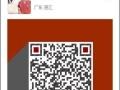 湛江最好的平面设计培训学校【零基础包就业包吃住】