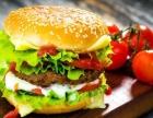麦乐基汉堡大优惠,汉堡多少钱一个