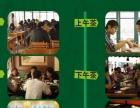 蒸菜快餐加盟—2016创业好项目 国际化的加盟模式
