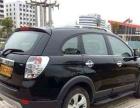 雪佛兰科帕奇2013款 2.4 自动 7座城市版 车河二手车 只