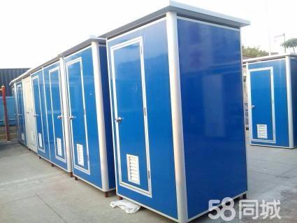 东莞虎门镇移动厕所租赁