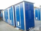 海口移动厕所租售,厂家直销工地厕所