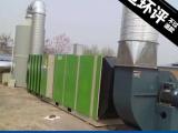 工业尾气处理-uv光解废气脱臭装置-uv光氧催化废气处理设备