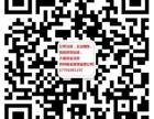 2018北京公司带车指标转让价格