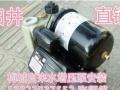 梅州自来水增压泵日井安装维修电话(梅县-梅城)