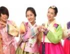 和平南市食品街附近有韩语课程培训,期待您