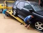 宣城长短途拖车牵引 现场抢修 更换轮胎补胎 接电服务