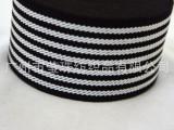 生产销售 50MM黑白条纹松紧 无梭网眼松紧带亦可定制