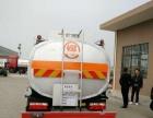 厂家直销个吨位油罐车