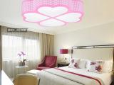 LED吸顶灯卧室灯饰现代简约书房间灯具温馨田园客厅灯爱心形四叶