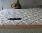 贵族家居:专业沙发订做翻新