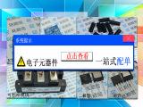专业电子元器件配单 BOM表 物料报价查