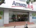 武汉蔡甸安利产品营销人员哪有蔡甸安利专卖店哪条路上有?