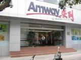 佛山明城安利专卖店在哪条路上明城安利产品送货人员哪有