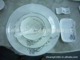 酒店餐饮用瓷 骨瓷餐具 高档台面餐盘  10法式展示碟