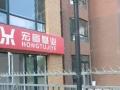 朝阳东坝平房路40平踩票店转租/转让498523