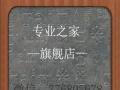 济南烟台济宁临沂淄博青岛车牌号码选号软件网上自选自编代选