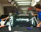 东莞市哪里有学专业汽车美容技术 汽车美容开店培训