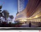 涿州市千喜鶴IFC國際金融中心 41平米 出售千喜鶴IFC國際金