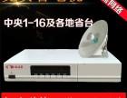 甘井子区专业装配正版户户通 村村通卫星电视天线 电视机顶盒