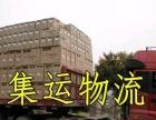 南通到全国零担南通到安徽专线南通到浙江、广州专线