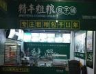 (无中介费)小河火爆早餐店转让 【黔城商铺】
