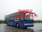 杭州到贵阳直达汽车有多久13362177355客车多少小时到