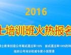 2017年安徽省考笔试 省委党校满博士教育开课